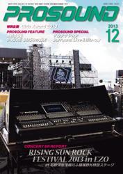 PROSOUND(プロサウンド) (2013年12月号)