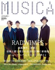 MUSICA(ムジカ) (2013年12月号)