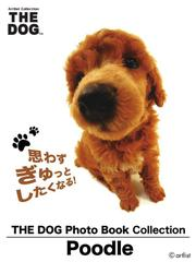 THE DOG Photo Book Collection Poodle