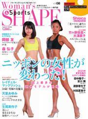 Woman's SHAPE&Sports(ウーマンズ・シェイプ&スポーツ) (Vol.8)
