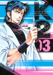K2(3)