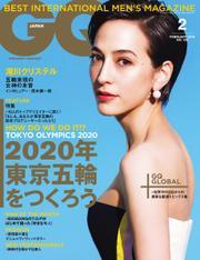 GQ JAPAN (2月号)