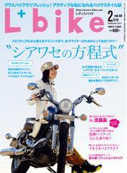 L+bike(レディスバイク) (No.49)