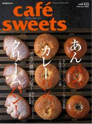 cafe-sweets(カフェスイーツ) (vol.155)