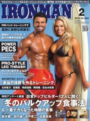 IRONMAN(アイアンマン) (2014年2月号)