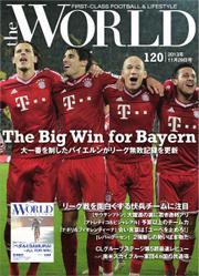 theWORLD(ザ・ワールド) (2013年11月29日号)