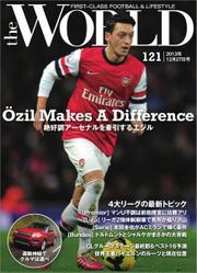 theWORLD(ザ・ワールド) (2013年12月27日号)
