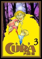 CURA(キュラ)