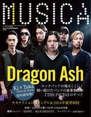 MUSICA(ムジカ) (2014年2月号)