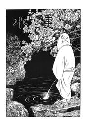 河童千一夜 徳兵衛と丸子石 / ほか全4篇