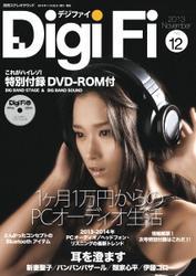 DigiFi (No.12)