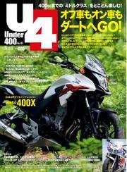 Under400 (No.41)
