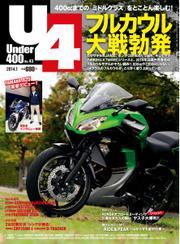 Under400 (No.43)