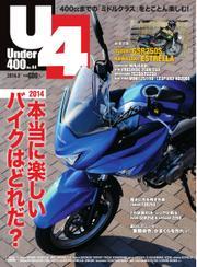 Under400 (No.44)