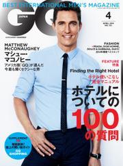 GQ JAPAN (4月号)