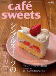 cafe-sweets(カフェスイーツ) (vol.157)