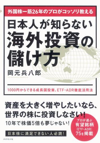 株価 adr ソニー