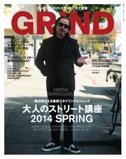 GRIND(グラインド) (41号)