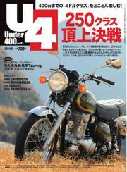 Under400 (No.45)