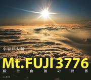 Mt.FUJI 3776富士山頂の世界