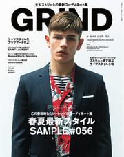 GRIND(グラインド) (42号)