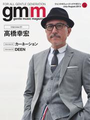 Gentle music magazine vol.14