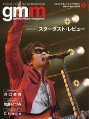 Gentle music magazine vol.07