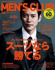 MEN'S CLUB (メンズクラブ) (2014年6月号)