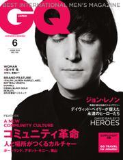 GQ JAPAN (2014年6月号)