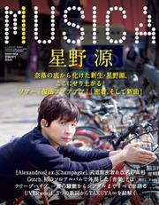 MUSICA(ムジカ) (2014年5月号)