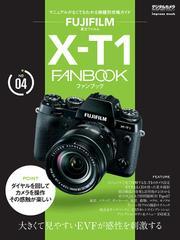 富士フイルム X-T1 FANBOOK