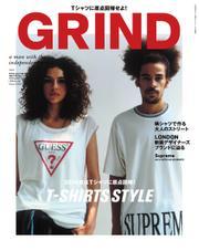 GRIND(グラインド) (43号)