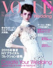 VOGUE Wedding(ヴォーグウェディング) (Vol.4)