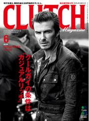 CLUTCH Magazine(クラッチ・マガジン) (Vol.27)