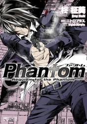 Phantom ~Requiem for the Phantom~