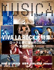 MUSICA(ムジカ) (2014年6月号)