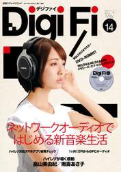 DigiFi (No.14)