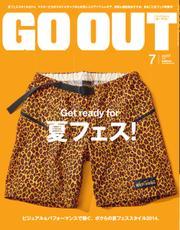 GO OUT(ゴーアウト) (VOL.57)