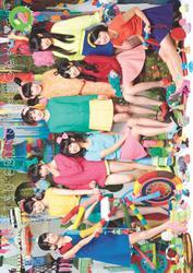 私立恵比寿中学 公式パンフレット Vol.2「エビ中のスター・コンダクター」