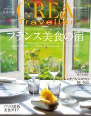 CREA Traveller (2014 Summer No.38)