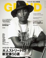 GRIND(グラインド) (44号)