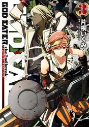 GOD EATER -the 2nd break-