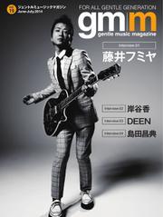 Gentle music magazine vol.19