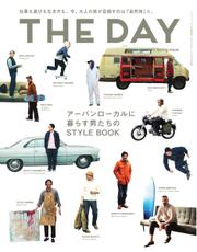 THE DAY (2014 Spring Issue)
