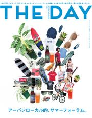 THE DAY (2014 Early Summer Issue)