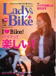 L+bike(レディスバイク) (No.52)