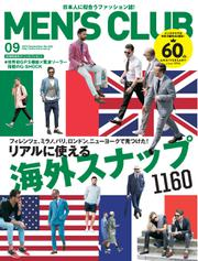 MEN'S CLUB (メンズクラブ) (2014年9月号)