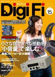 DigiFi (No.15)