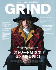 GRIND(グラインド) (46号)