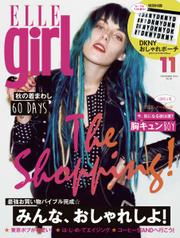ELLE girl(エルガール) (2014年11月号)
